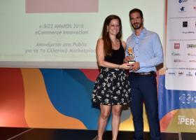 Public: Βραβείο καινοτομίας για το πρώτο ελληνικό Marketplace - Κεντρική Εικόνα