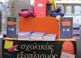 Public: Προσφέρουν 3.000 ολοκληρωμένα πακέτα σχολικών ειδών στις πυρόπληκτες οικογένειες - Κεντρική Εικόνα