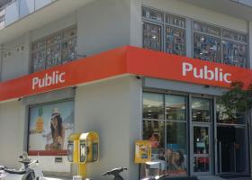 Νέα σχολική χρονιά με αγορές από τα καταστήματα Public - Κεντρική Εικόνα