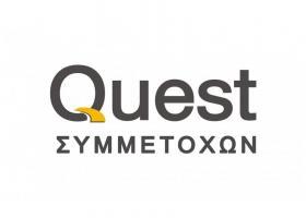 Διψήφια ανάπτυξη στις πωλήσεις για την Quest στο εννεάμηνο - Κεντρική Εικόνα