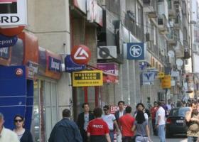 Φεύγουν από τη Ρουμανία οι ελληνικές τράπεζες - Κεντρική Εικόνα