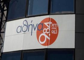 Ανεστάλη το πρόστιμο των πέντε εκατ. ευρώ στον «Αθήνα 9,84» - Κεντρική Εικόνα