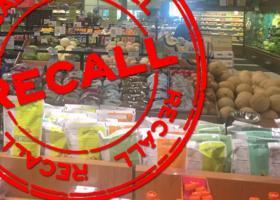 Μίνι διατροφικο σκάνδαλο στην Ευρώπη! Lidl, Tesco, Sainsbury ανακαλούν 100 τρόφιμα! (Νέα λίστα) - Κεντρική Εικόνα