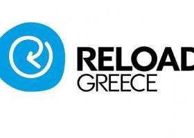 Συνέδριο του Reload Greece στο Λονδίνο στις 6 Οκτωβρίου - Κεντρική Εικόνα