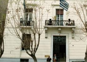 Τα παλιά γραφεία της Ν.Δ. στη Ρηγίλλης προσφέρονται για ξενοδοχείο - Κεντρική Εικόνα