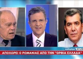 Διαλύθηκαν ζωντανά στον αέρα πριν γίνουν κόμμα Ρωμανιάς-Μητρόπουλος: «Με αγνόησε, θα φύγω, θα πάω αλλού» - Κεντρική Εικόνα
