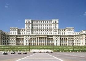 Ρουμανία: Παραιτήθηκαν τρεις υπουργοί, προερχόμενοι από το κόμμα ALDE - Κεντρική Εικόνα