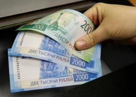 Ρωσία: «Καμπανάκι» για την οικονομία, ο συνεχής δανεισμός των πολιτών  - Κεντρική Εικόνα
