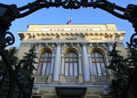 Η Τράπεζα της Ρωσίας διατήρησε το βασικό επιτόκιο στο 7,75% - Κεντρική Εικόνα