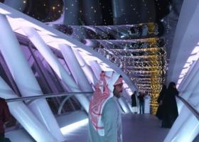 Ο κινηματογράφος επιστρέφει στην Σαουδική Αραβία - Κεντρική Εικόνα