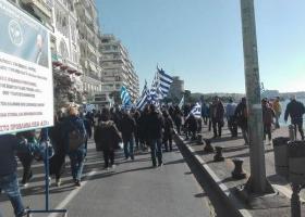 Οπαδοί του Σώρρα έκανα πορεία στο κέντρο της Θεσσαλονίκης - Κεντρική Εικόνα