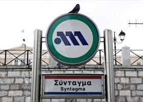 Κλειστός μέχρι νεωτέρας ο σταθμός του μετρό στο Σύνταγμα - Κεντρική Εικόνα