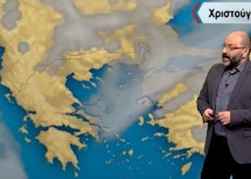 Ανατροπή με καιρό: Αντί για χιόνια... ανοιξιάτικα Χριστούγεννα προβλέπει ο Αρναούτογλου (video) - Κεντρική Εικόνα