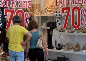 Εκπτώσεις – μαμούθ προαναγγέλουν οι έμποροι της Αθήνας - Κεντρική Εικόνα