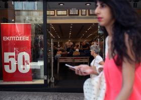 Τι πρέπει να προσέχουν οι καταναλωτές στις εκπτώσεις - Κεντρική Εικόνα