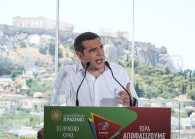Τσίπρας: Να απαντήσει ο Μητσοτάκης αν θέλει πιστοληπτική γραμμή - Κεντρική Εικόνα