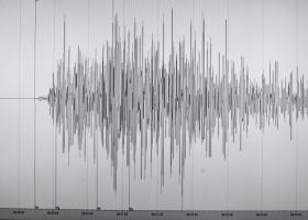 Υποθαλάσσιος σεισμός 7,3 βαθμών στα νοτιοανατολικά των Φιλιππίνων - Κεντρική Εικόνα