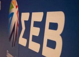 Περαιτέρω απελευθέρωση των αγορών προϊόντων και υπηρεσιών ζητεί ο ΣΕΒ - Κεντρική Εικόνα