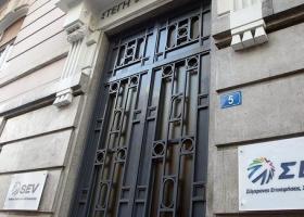 ΣΕΒ: Εξασθένιση των προοπτικών της ελληνικής οικονομίας λόγω του κορωνοϊού - Κεντρική Εικόνα