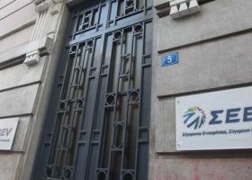 ΣΕΒ: Οπισθοδρομεί η επενδυτική ανταγωνιστικότητα της Ελλάδας - Κεντρική Εικόνα