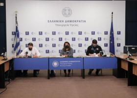 Πώς φτάσαμε στα νέα μέτρα: Η θυελλώδης συνεδρίαση και οι εντάσεις - Πού διαφώνησαν οι ειδικοί - Κεντρική Εικόνα