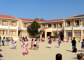 Γιατί κλείνουν τα σχολεία στις 30 Ιανουαρίου - Κεντρική Εικόνα