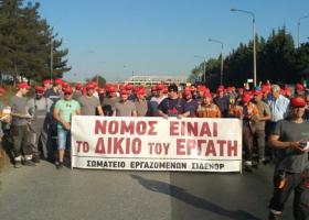 Κλιμακώνεται η σύγκρουση εργαζομένων και διοίκησης στη μεγαλύτερη ελληνική χαλυβουργία - Κεντρική Εικόνα