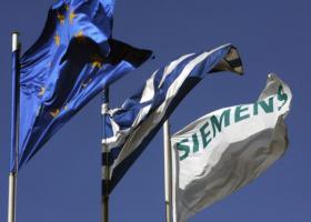 Δίκη Siemens: Εισαγγελική πρόταση για αθώωση Τσουκάτου - Προτείνει την καταδίκη 22 κατηγορουμένων - Κεντρική Εικόνα
