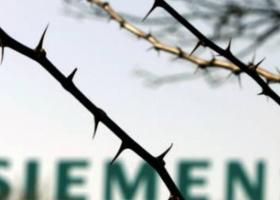 Δίκη Siemens: Ενοχή για 32 κατηγορούμενους ζήτησε η εισαγγελέας - Κεντρική Εικόνα