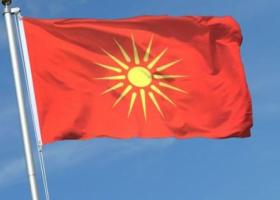 Η κυβέρνηση της Βόρειας Μακεδονίας απαγορεύει τη σημαία με τον Ήλιο της Βεργίνας - Κεντρική Εικόνα