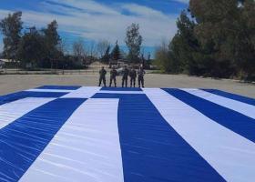 Έπαρση σημαίας 350 τετραγωνικών μέτρων! - Κεντρική Εικόνα