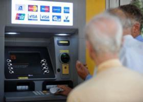 Σήμερα το απόγευμα οι συνταξιούχοι πάνε... ταμείο - Ποια σύνταξη πληρώνεται - Κεντρική Εικόνα