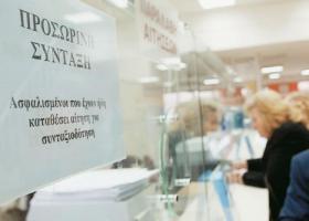 «Σπαζοκεφαλιές» για όσους βρίσκονται κοντά στη συνταξιοδότηση... - Κεντρική Εικόνα