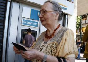 Ποιοι συνταξιούχοι θα δουν τον Σεπτέμβριο αύξηση έως 252 ευρώ - Κεντρική Εικόνα