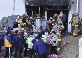 Τραγωδία στη Νότια Κορέα: 41 νεκροί από φωτιά σε νοσοκομείο (video) - Κεντρική Εικόνα