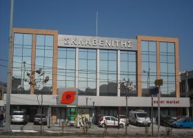 Σκλαβενίτης: Τι κρύβει η συγχώνευση με την εταιρεία που άνοιξε τα πρώην Μαρινόπουλος - Κεντρική Εικόνα