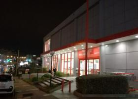 Nέες υπηρεσίες-έκπληξη σε σούπερ μάρκετ της Σκλαβενίτης - Κεντρική Εικόνα