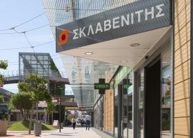 Κατατέθηκε το σχέδιο συγχώνευσης των δύο εταιρειών της Σκλαβενίτης - Κεντρική Εικόνα