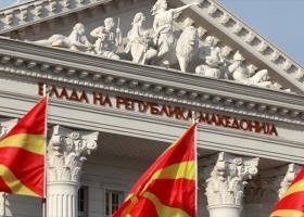 ΠΓΔΜ: Συνεχίζεται η ανοιχτή συζήτηση για την τροποποίηση του Συντάγματος - Κεντρική Εικόνα