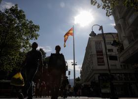 Στις 21 Απριλίου οι προεδρικές εκλογές στην ΠΓΔΜ - Κεντρική Εικόνα