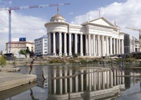 Βόρεια Μακεδονία: 13 νεκροί από ανατροπή λεωφορείου έξω από τα Σκόπια - Κεντρική Εικόνα
