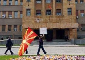 Σκοπιανό: «Όχι» σε όνομα με τον όρο «Μακεδονία» λέει το 68% - Κεντρική Εικόνα