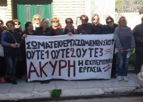 Κορύφωση δράματος σε εργοστάσιο της Μάνδρας: Μετά από 10 μήνες εκ περιτροπής, πτώχευση και απληρωσιά για 45 εργάτριες (photos) - Κεντρική Εικόνα