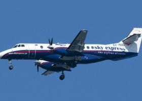 Black Friday και σε αεροπορικές - Ταξιδέψτε σε όλη την Ελλάδα με τη Sky Express - Κεντρική Εικόνα