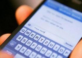 Ποια είναι η ασφαλέστερη εφαρμογή για την αποστολή μηνυμάτων - Κεντρική Εικόνα