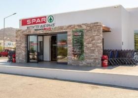 Spar: Επιστρέφουν για τα καλά στην Ελλάδα - Κεντρική Εικόνα