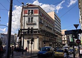 Ασφαλιστικά ταμεία βγάζουν στο «σφυρί» νεοκλασικά για... μπουτίκ ξενοδοχεία (Photos) - Κεντρική Εικόνα