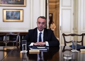 Προϋπολογισμός 2020: Αναπτυξιακές και κοινωνικές παρεμβάσεις 1,18 δισ. ευρώ - Κεντρική Εικόνα