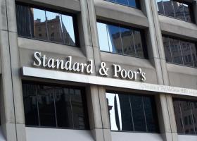 Προειδοποίηση από S&P και Fitch στην Τουρκία - Κεντρική Εικόνα