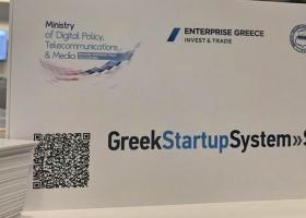 Ελληνικές startups με όπλο την ψηφιακή τεχνολογία αλλάζουν τις ζωές μας - Κεντρική Εικόνα